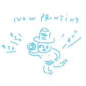 nowprinting.png