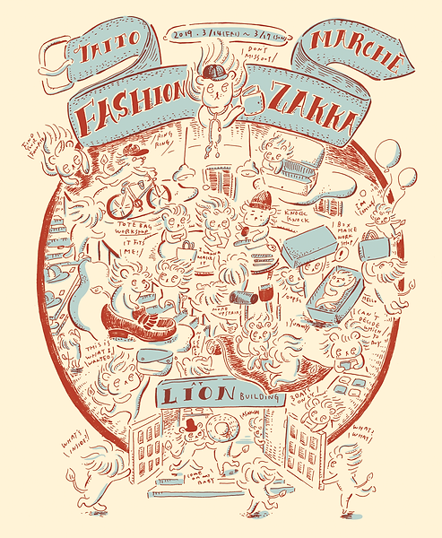 進士遙 Haruka Shinji イラスト illustration 装飾 台東ファッションザッカマルシェ 浅草 ライヲンビル
