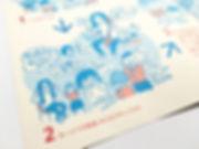 進士遙 Haruka Shinji イラスト illustration デザイン design パンフレット leaflet 東京都現代美術館 MOT 子ども 学校 キッズ 山川冬樹 Fuyuki Yamakawa