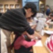進士遙 Haurka Shinji 三角ポーチ 手芸女子