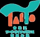 台東区ワーク・ライフ・バランス認定企業ロゴ_配布用データ_カラー_edited.