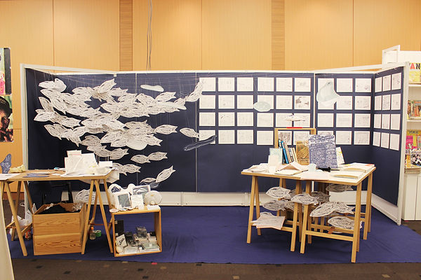 進士遙 Haruka Shinji イラスト illustration 装飾 design  ディスプレイ display rooms experience 36 トビウオ flying fish