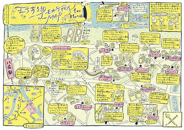 進士遙 Haruka Shinji 革 皮革産業 八広 インフォグラフィック infographics