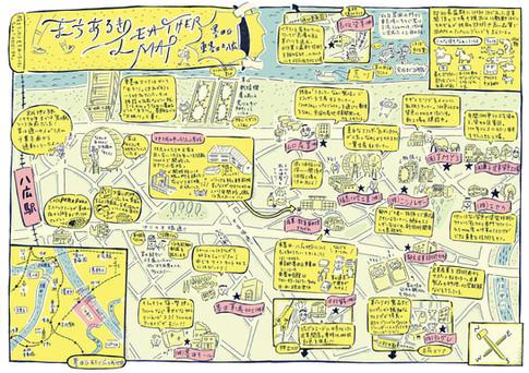 TOKYO LEATHER PIGSKIN 2020