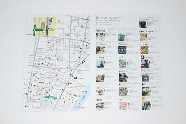 進士遙 Haruka Shinji イラスト illustration インフォグラフィック infographics 手芸女子 handcraft 手作り