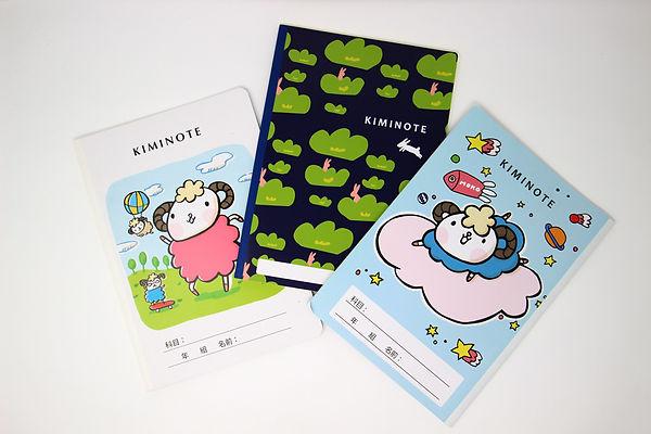進士遙 Haruka Shinji イラスト illustration デザイン design ノート notebook 子ども kids ロービジョン lowvision Cocktailz