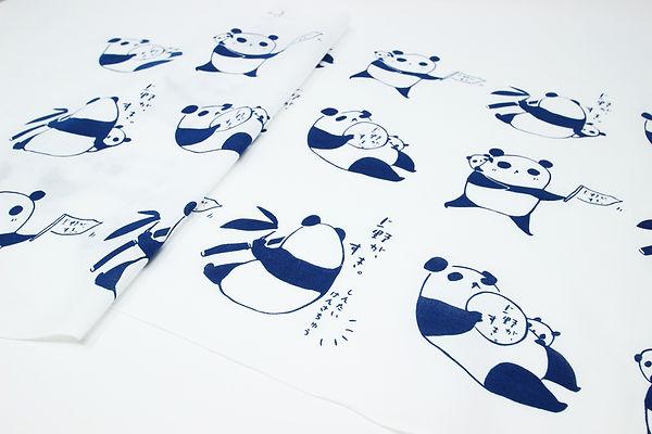 進士遙 Haruka Shinji イラスト illustration デザイン design 松坂屋 上野 ueno パンダ panda 手ぬぐい towel ノベルティ free gift