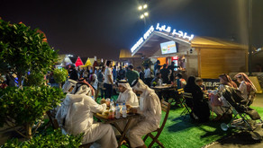 Doha 2019 Burger Festival