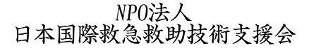 JPR%E3%83%AD%E3%82%B4%EF%BC%92_edited.jp