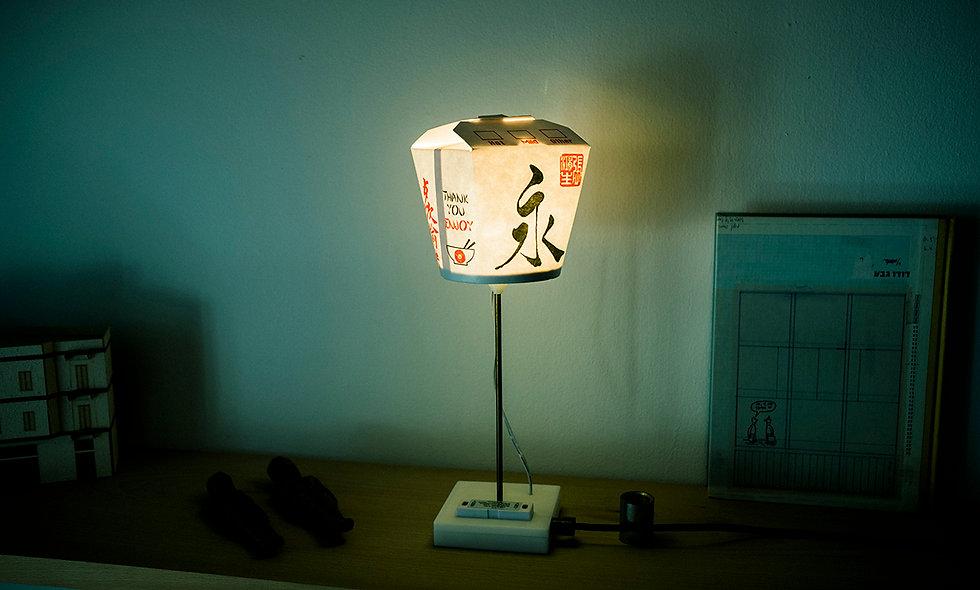 Leftover lamp N.3