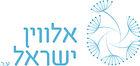 לוגו איכותי בעברית 2018.jpg