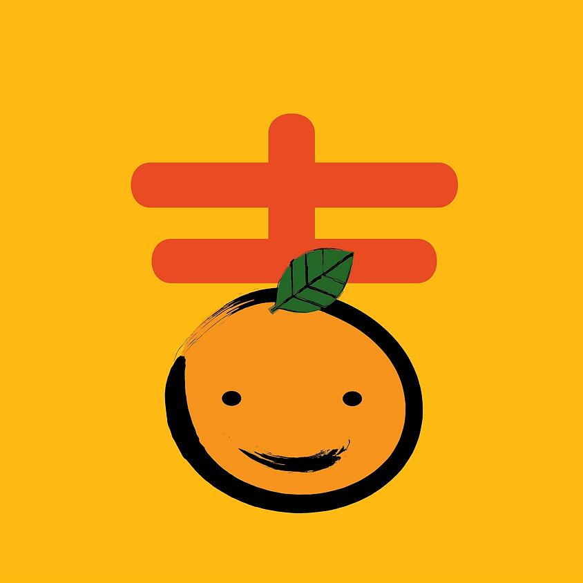 大吉大利  Chinese New Year Charitable Workshop (初一) 6pm GMT
