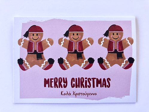 Traditional Gingerbread Men Trio Christmas Card