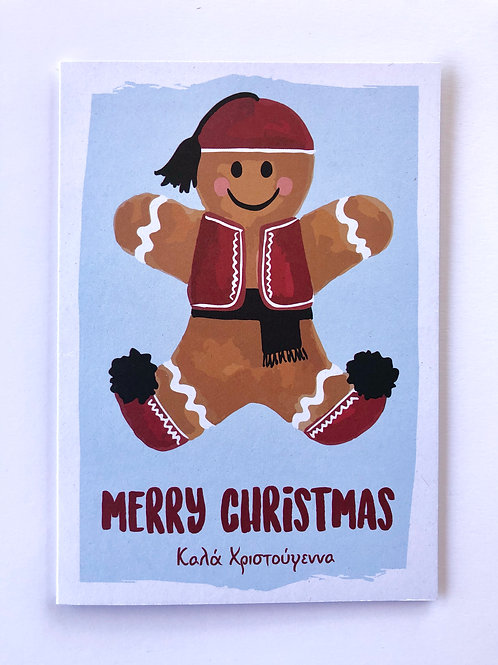 Traditional Gingerbread Man Christmas Card