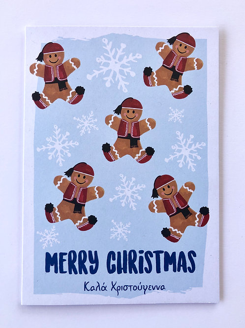 Traditional Gingerbread Men Snowflakes Christmas Card
