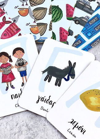A Holiday in Greece Flashcards