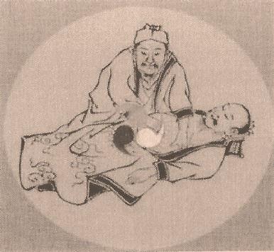 Massage Impérial®