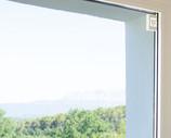 Protégez vos fenêtres avec SQUIDD Home