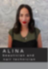ALINA xxxx.png