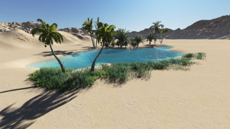 The Oasis of Semar