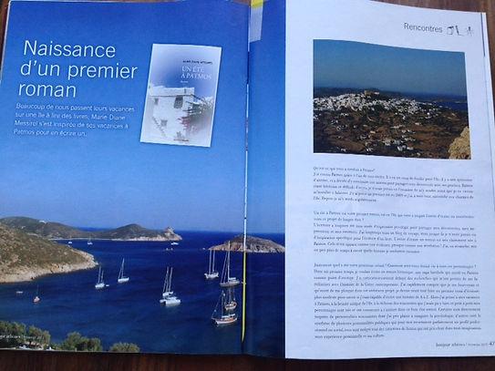 Bonjour Athènes: Un été à Patmos, Marie-Diane Meissirel, éditions Fereniki