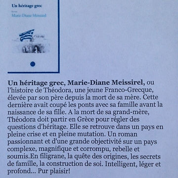 La XXVème heure: Un héritage grec, Marie-Diane Meissirel, éditions Daphnis et Chloé