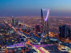 Fast visa to Saudi Arabia