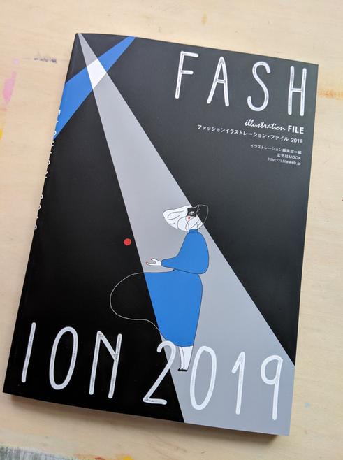 玄光社 fashion illustration file 2019