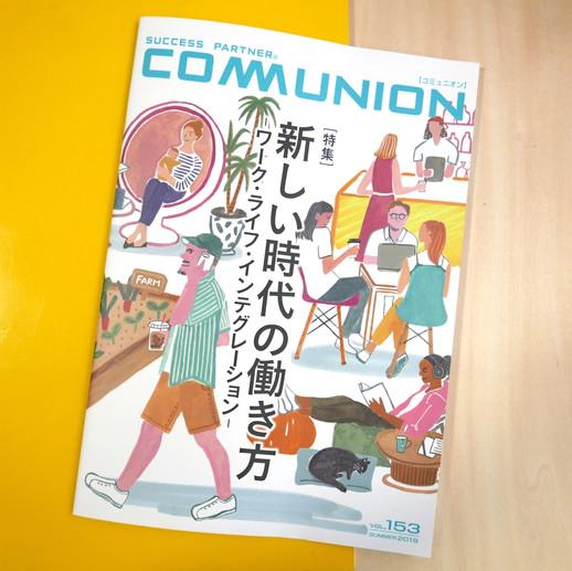 COMMUNION vol.153