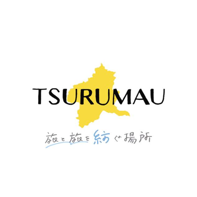 TURUMAU 民泊ロゴ 旅と旅を紡ぐ場所