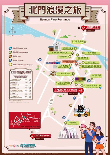 2021台灣好行-西濱快線_EDM散步地圖-3(中英)-2-01.jpg