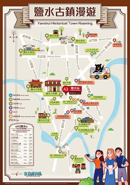 2021台灣好行-西濱快線_EDM散步地圖-1(中英)-2-01.jpg