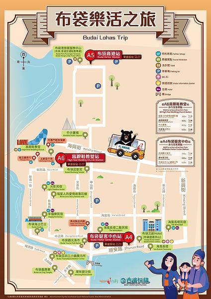 2021台灣好行-西濱快線_EDM散步地圖-4-2(中英)-01.jpg