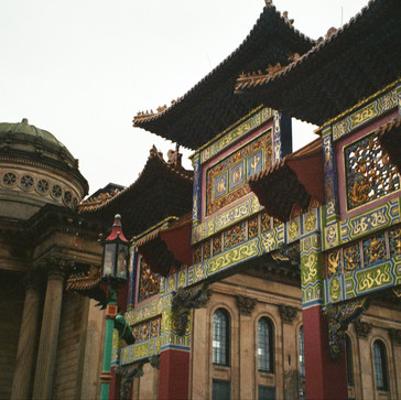 China Town- Liverpool
