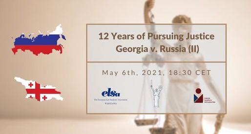 "IPW patronem wydarzenia pt. ""12 Years of Pursuing Justice — Georgia v. Russia (II)"""