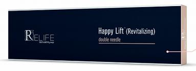 Happy Lift Box.png