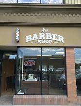 Sir Barber Shop