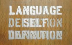 전영진, Language Self Definition