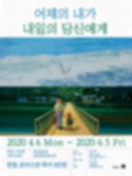 poster_640-850.jpg