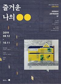 poster(pc)_640-850.jpg
