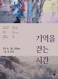 poster(moblie)_560-744.jpg