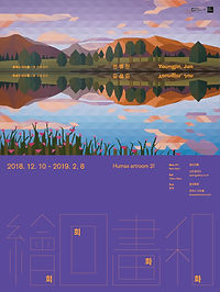 poster_1(X2).jpg