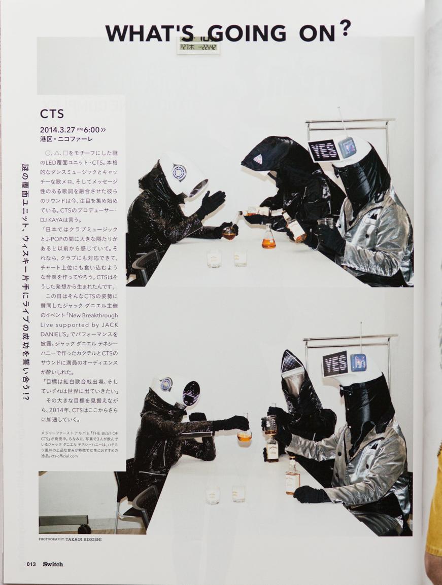 TKG_9797.JPG