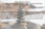 Screen Shot 2020-02-03 at 2.50.38 PM.png