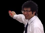 三野先生.png