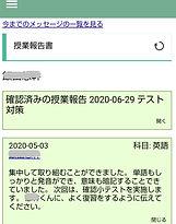 clip_now_20200723_162353_edited_edited.j