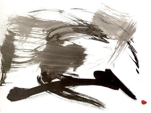 Master Nance Live 10/27/16: New Form(MP3)