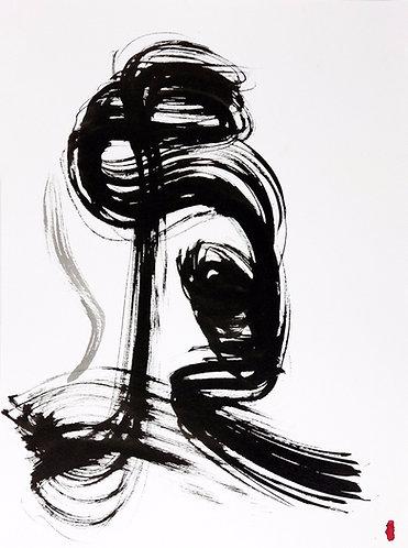 Master Nance Live 9/28/17: Inertia, Familiarity, Stability (MP3)