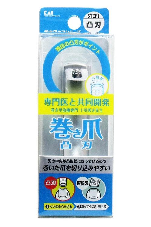 貝印 巻き爪用 凸刃ツメキリKQ-2031