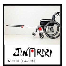 JINRIKI®(ジンリキ)